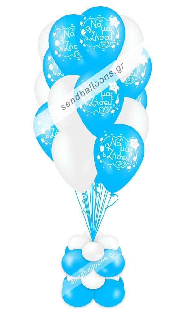 15 μπαλόνια για γέννηση, σιέλ, λευκό