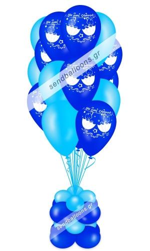 15 μπαλόνια για δύο αγόρια μπλε, σιέλ