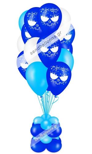 15 μπαλόνια για δύο αγόρια μπλε, σιέλ, λευκό