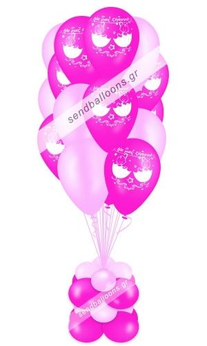 15 μπαλόνια για δυο κορίτσια φούξια, ροζ