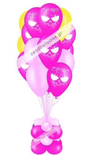 15 μπαλόνια για δίδυμα - φούξια, ροζ, κίτρινο