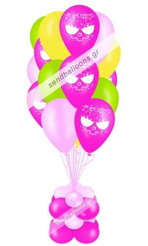 15 πολύχρωμα μπαλόνια για γέννηση δύο κοριτσιών