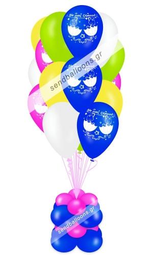 15 μπαλόνια για δίδυμα - 5 χρώματα