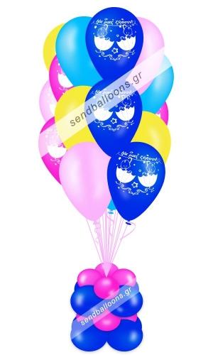 15 μπαλόνια για δίδυμα - μπλε, φούξια, σιέλ, ροζ, κίτρινο