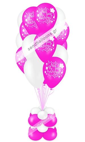 15 μπαλόνια για γέννηση φούξια, άσπρο