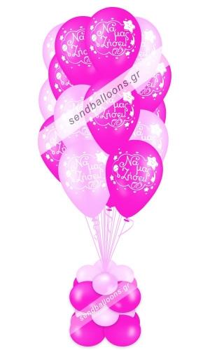 15 μπαλόνια για γέννηση φούξια, ροζ