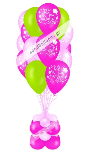 15 μπαλόνια για γέννηση φούξια, ροζ, λαχανί