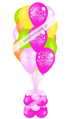15 μπαλόνια γέννησης κορίτσι, πολύχρωμα