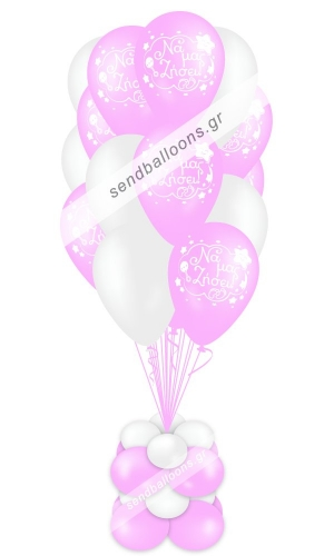 15 μπαλόνια για γέννηση ροζ, άσπρο