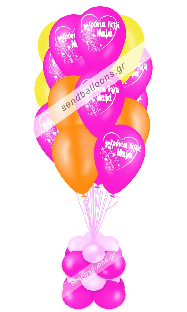 15 μπαλόνια χρόνια πολλά μαμά 3 χρώματα