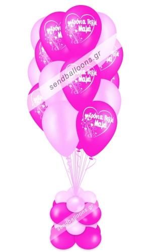 15 μπαλόνια χρόνια πολλά μαμά φούξια, ροζ
