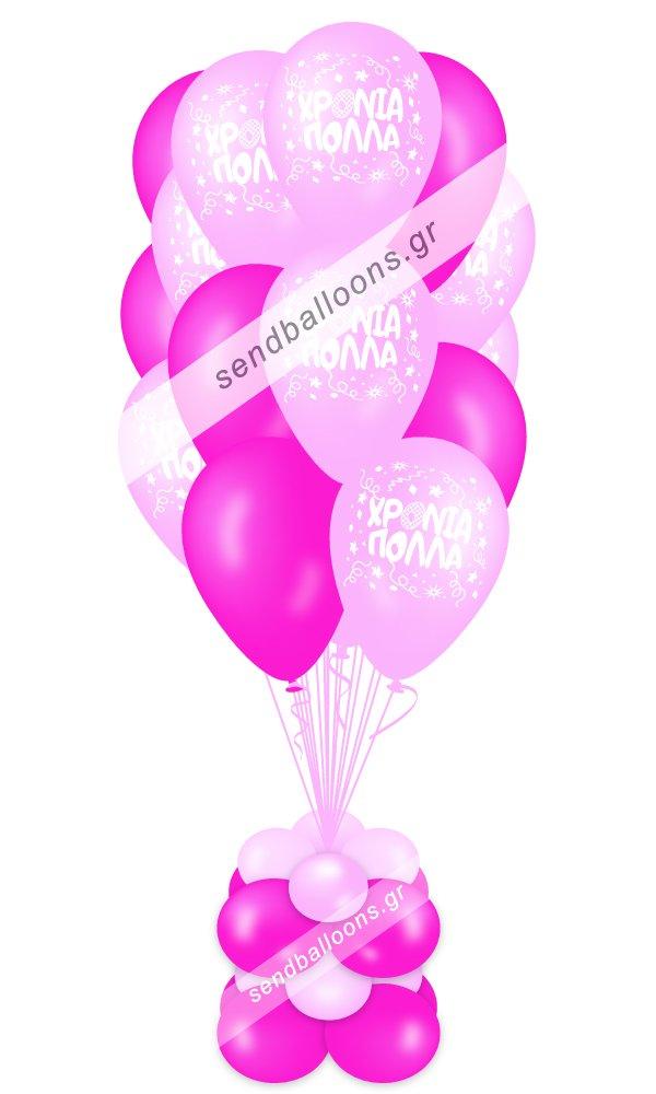 15 μπαλόνια χρόνια πολλά ροζ, φούξια