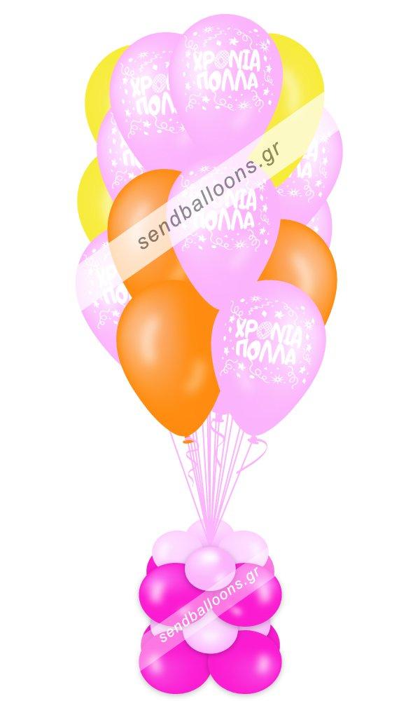 15 μπαλόνια γιορτής ροζ, πορτοκαλί, κίτρινο