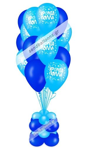 15 μπαλόνια χρόνια πολλά σιέλ, μπλε
