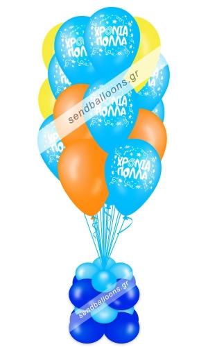 15 μπαλόνια γιορτής σιέλ, πορτοκαλί, κίτρινο