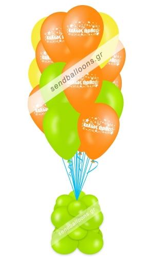 15 μπαλόνια καλώς ήρθες 3 χρώματα
