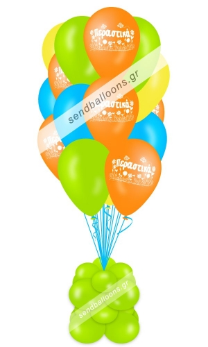 15 μπαλόνια περαστικά πολύχρωμα