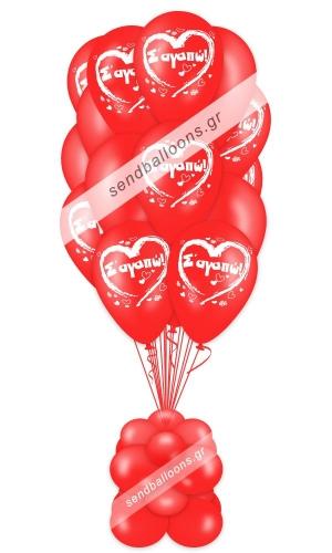 15 μπαλόνια με ήλιον σ' αγαπώ κόκκινα
