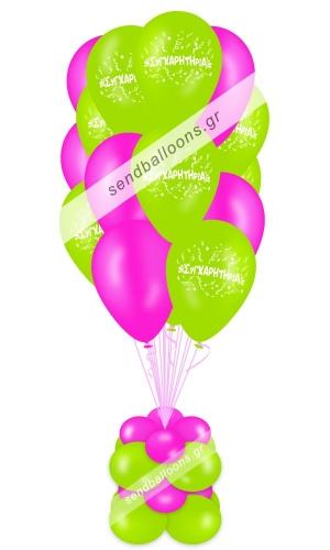 15 μπαλόνια συγχαρητήρια λαχανί - φούξια