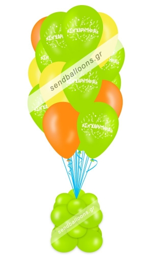 15 μπαλόνια συγχαρητήρια 3 χρώματα