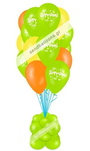 15 μπαλόνια με ήλιον συγνώμη 3 χρώματα