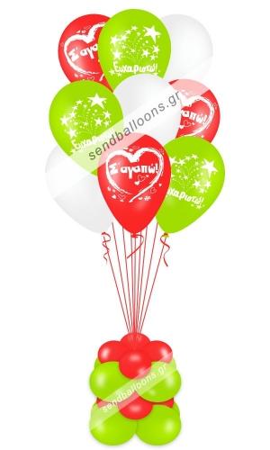 Μπουκέτο μπαλόνια ευχαριστώ - σ' αγαπώ