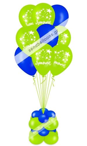 Μπουκέτο μπαλόνια ευχαριστώ λαχανί - μπλε