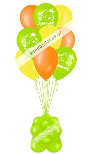 Μπουκέτο μπαλόνια ευχαριστώ 3 χρώματα