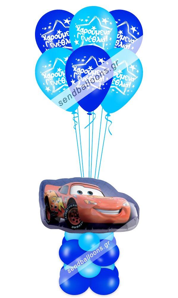 Φιγούρα μπαλόνι αυτοκίνητο Μακουίν