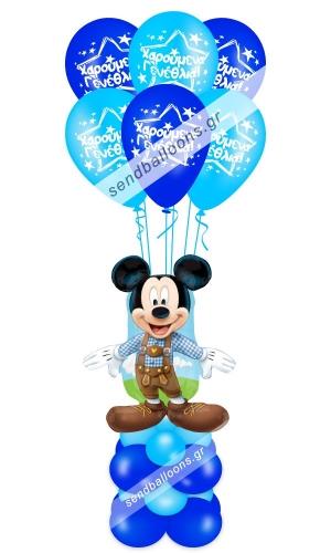 Φιγούρα μπαλόνι Μίκυ