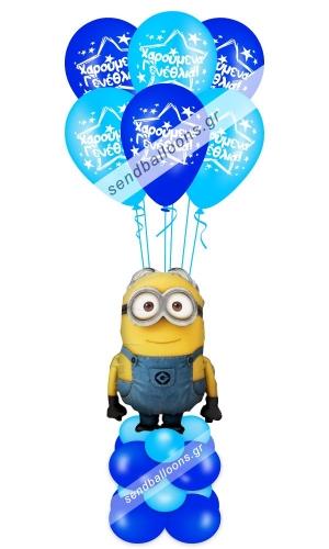 Φιγούρα μπαλόνι Μίνιον