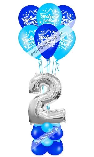 Φιγούρα μπαλόνι αριθμός δύο
