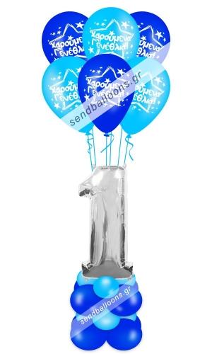 Φιγούρα μπαλόνι αριθμός ένα
