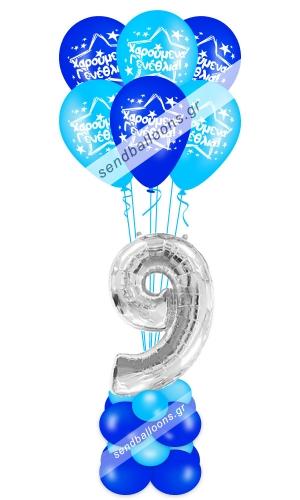 Φιγούρα μπαλόνι αριθμός εννέα