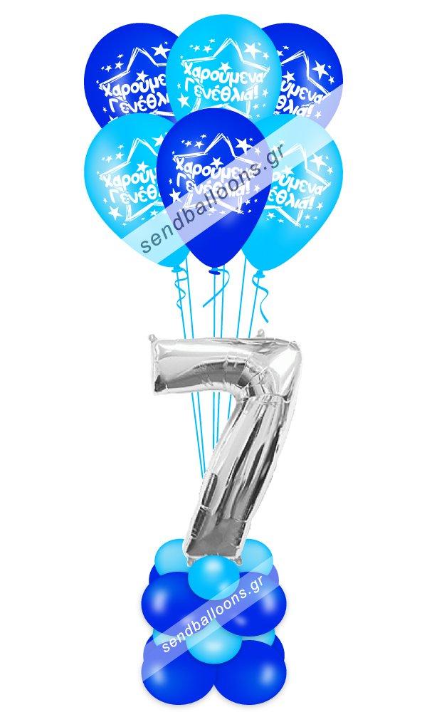 Φιγούρα μπαλόνι αριθμός επτά