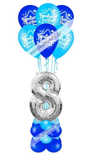 Φιγούρα μπαλόνι αριθμός οχτώ
