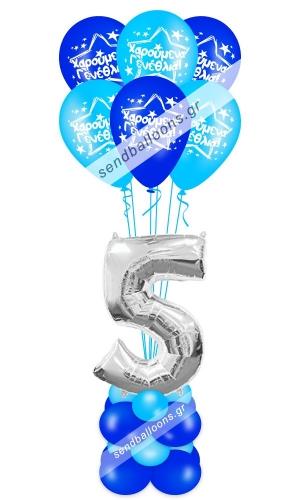 Φιγούρα μπαλόνι αριθμός πέντε