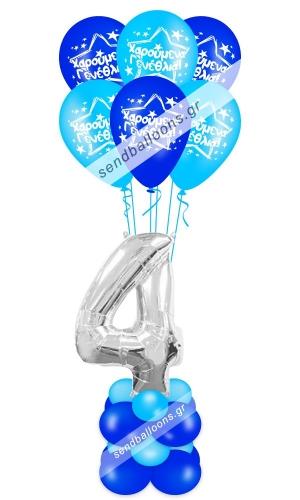 Φιγούρα μπαλόνι αριθμός τέσσερα