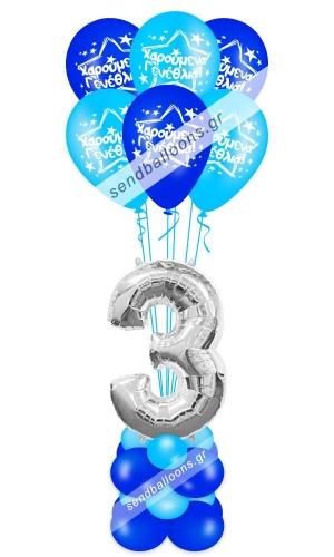 Φιγούρα μπαλόνι αριθμός τρία