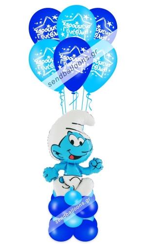 Φιγούρα μπαλόνι Στρουμφάκι