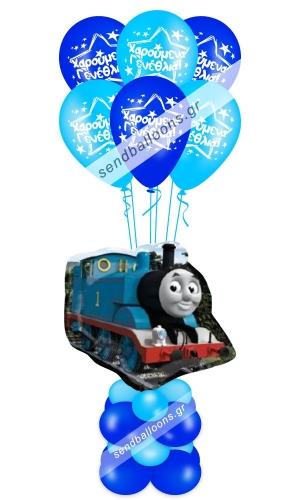 Φιγούρα μπαλόνι Τόμας