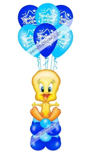 Φιγούρα μπαλόνι Τουίτι