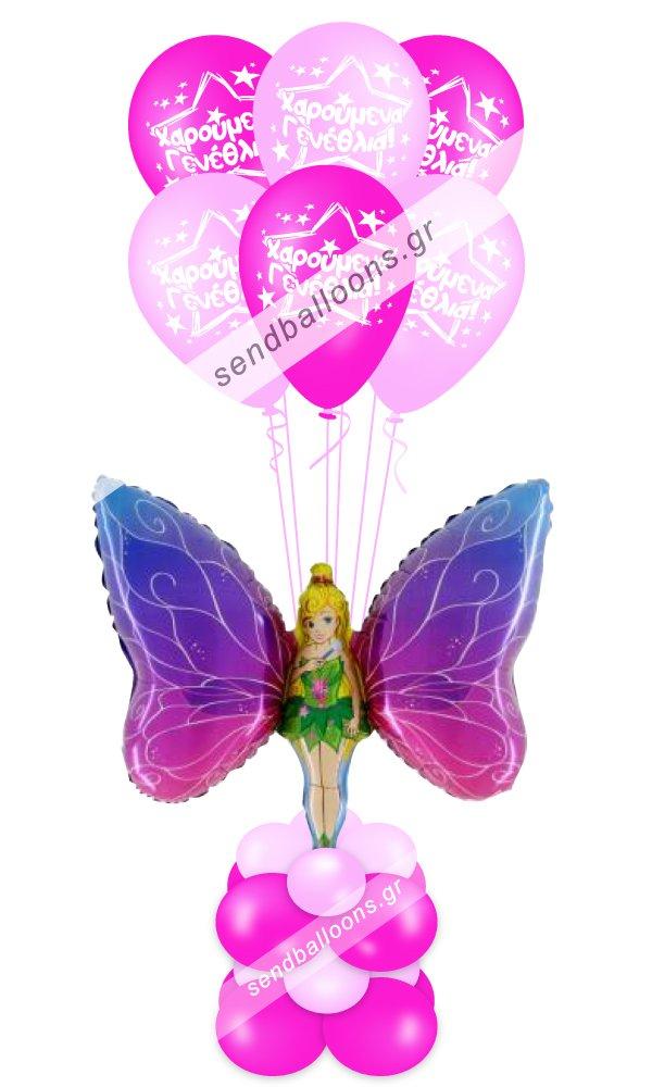 Φιγούρα μπαλόνι Tinkerbell