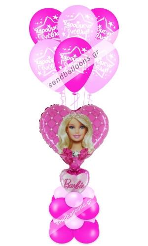 Φιγούρα μπαλόνι Barbie