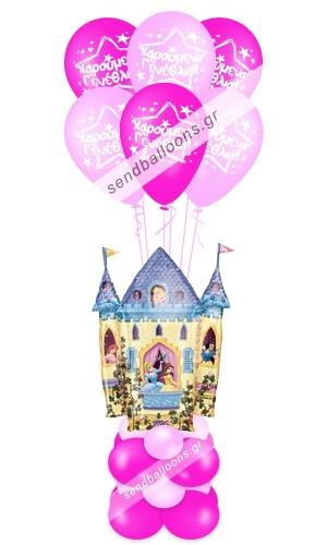 Φιγούρα μπαλόνι κάστρο με πριγκίπισσες.