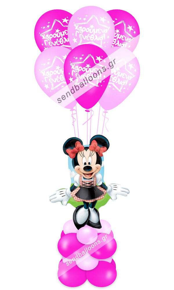 Φιγούρα μπαλόνι Μίνι