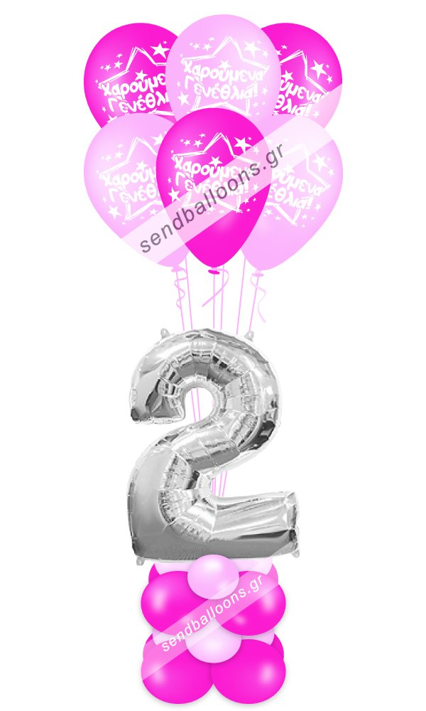 Μπαλόνι γενεθλίων αριθμός δύο για κορίτσι