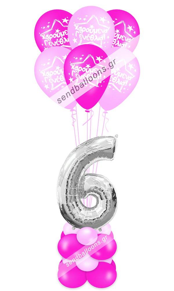 Μπαλόνι γενεθλίων αριθμός έξι για κορίτσι