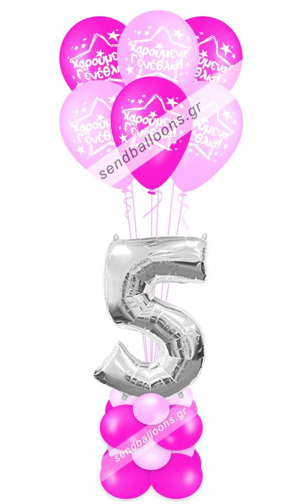 Μπαλόνι γενεθλίων αριθμός πέντε για κορίτσι