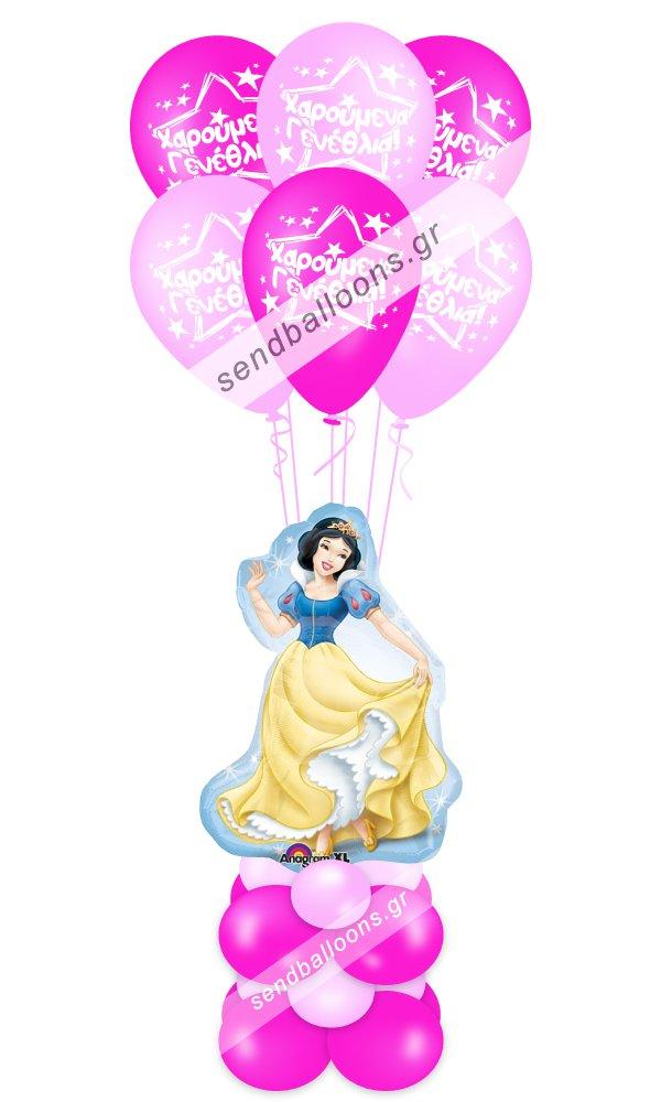Φιγούρα μπαλόνι Χιονάτη